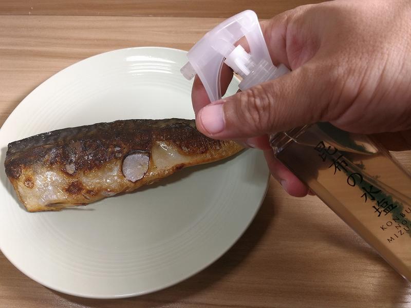 昆布の水塩を鯖にかける