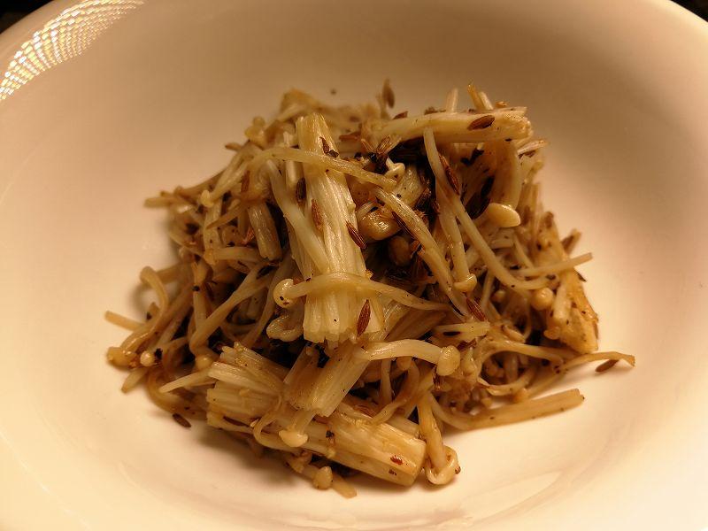 えのき茸とクミン炒め完成